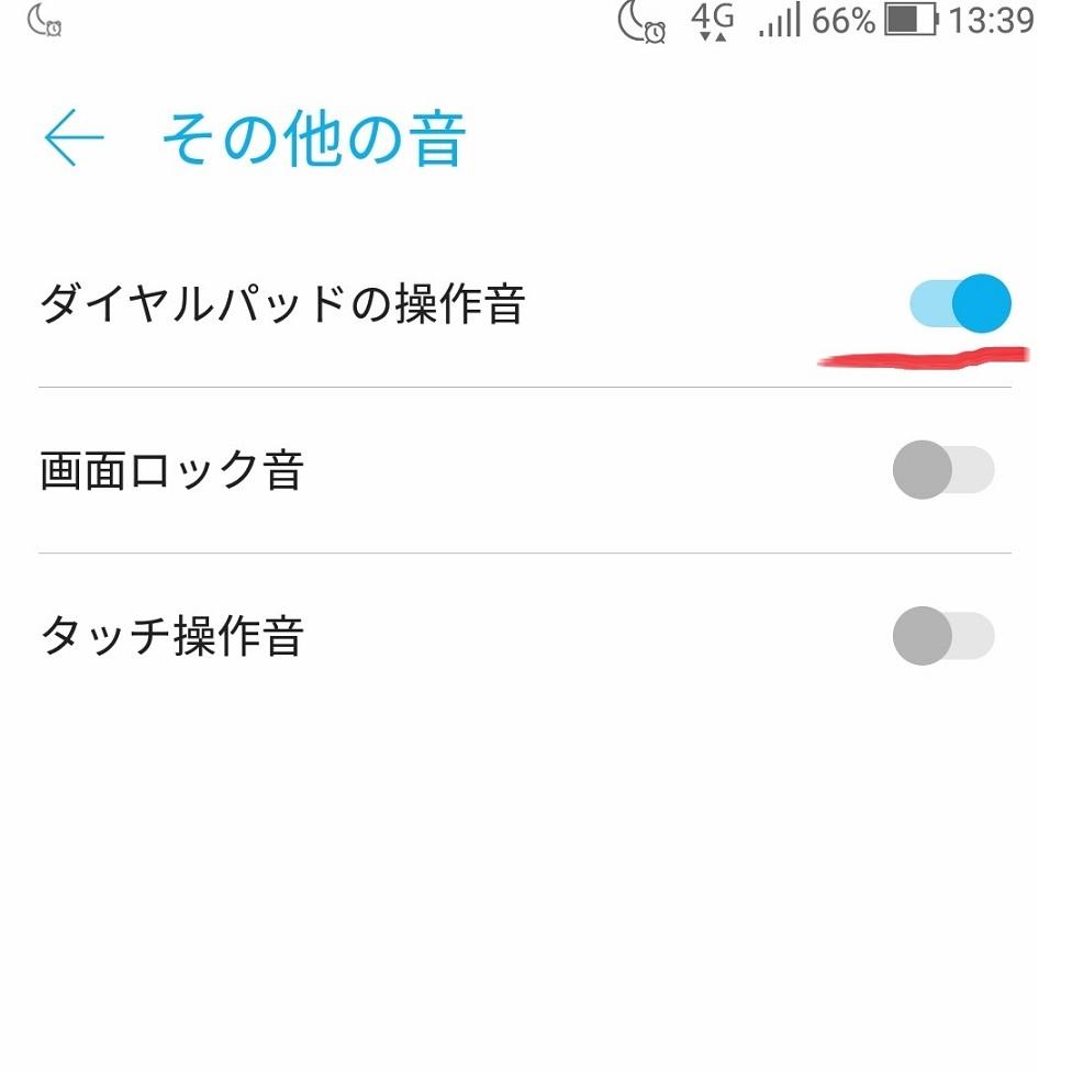 sumaho_music_denwa.jpg