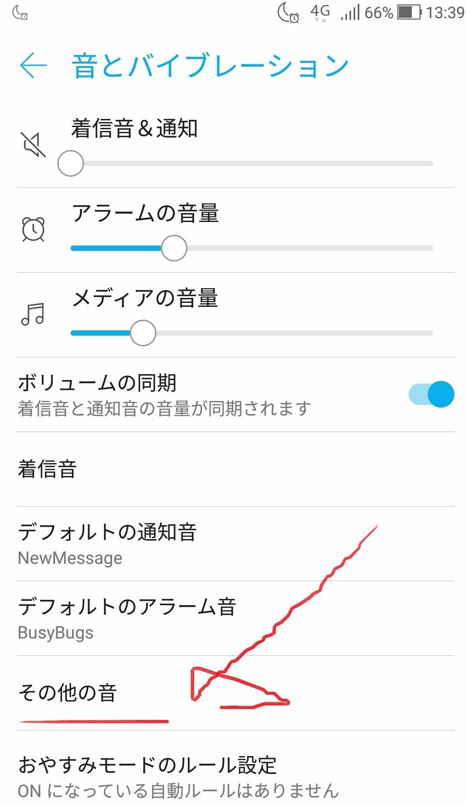 sumaho_music_denwa1.jpg