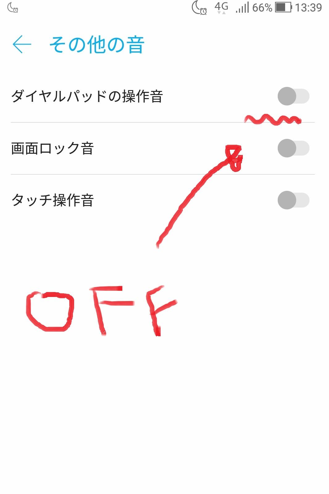 sumaho_music_denwa2.jpg