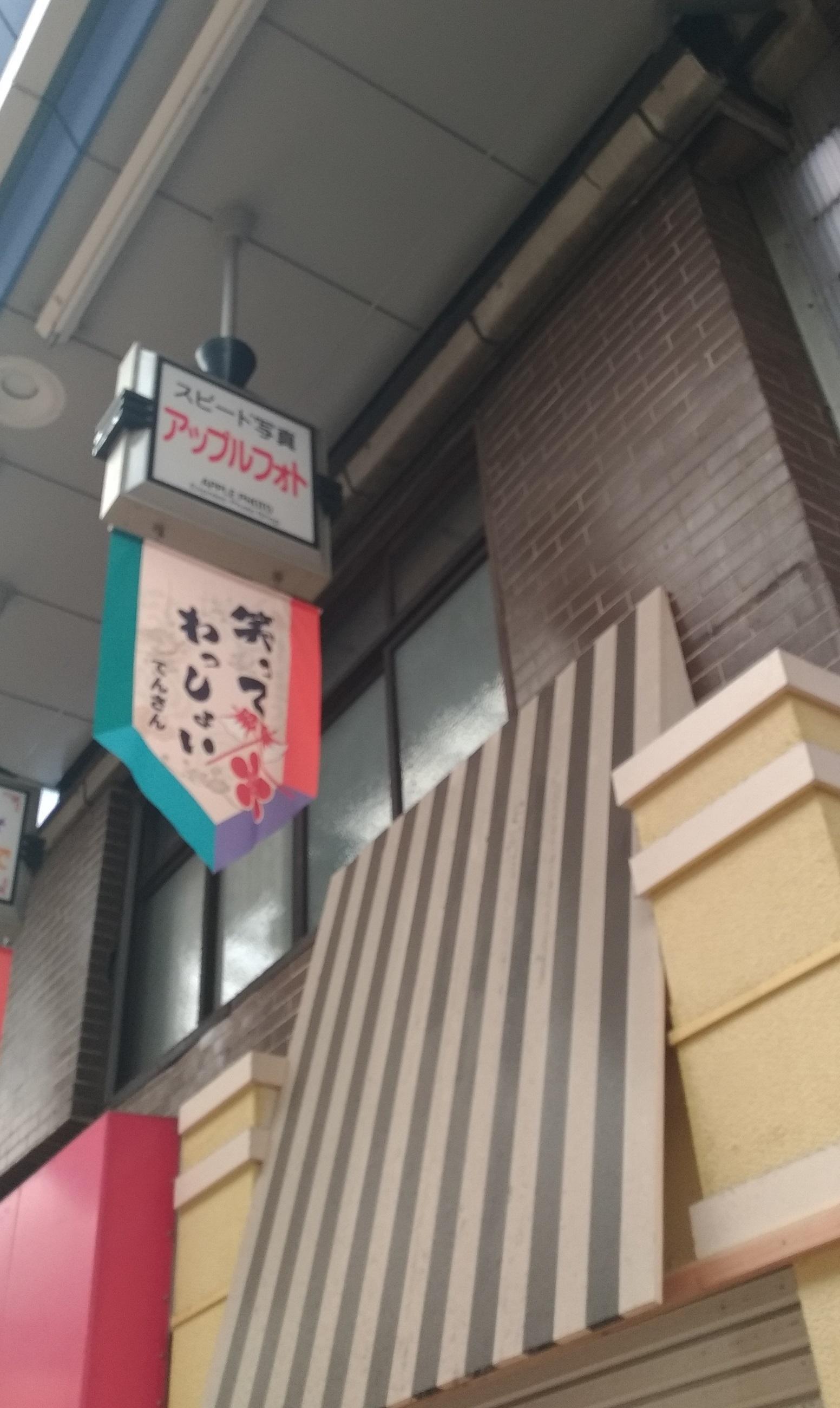 tenma_tapioka_dronk0720_1.jpg