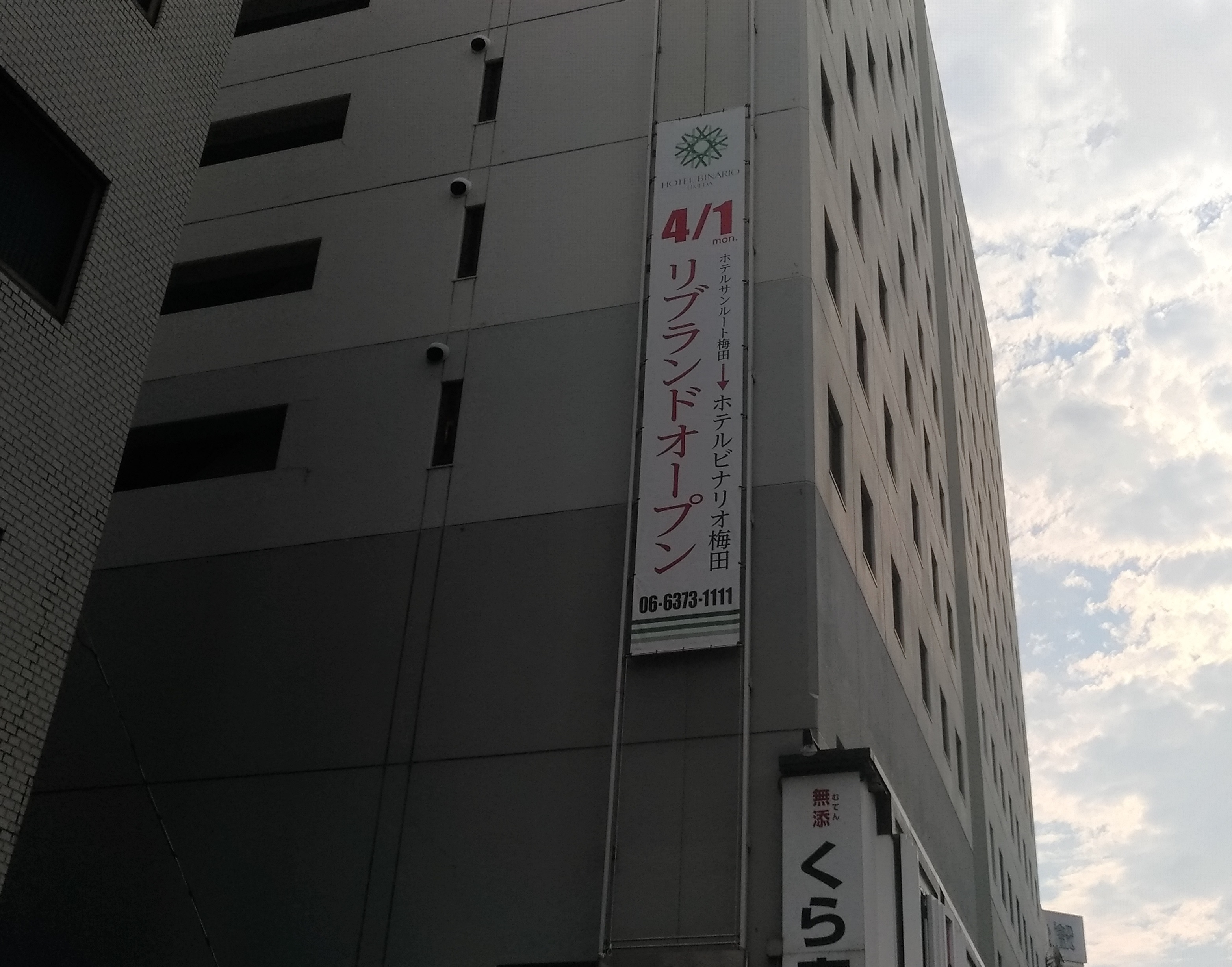 umeda_bisiness_hotel_morning201908.jpg