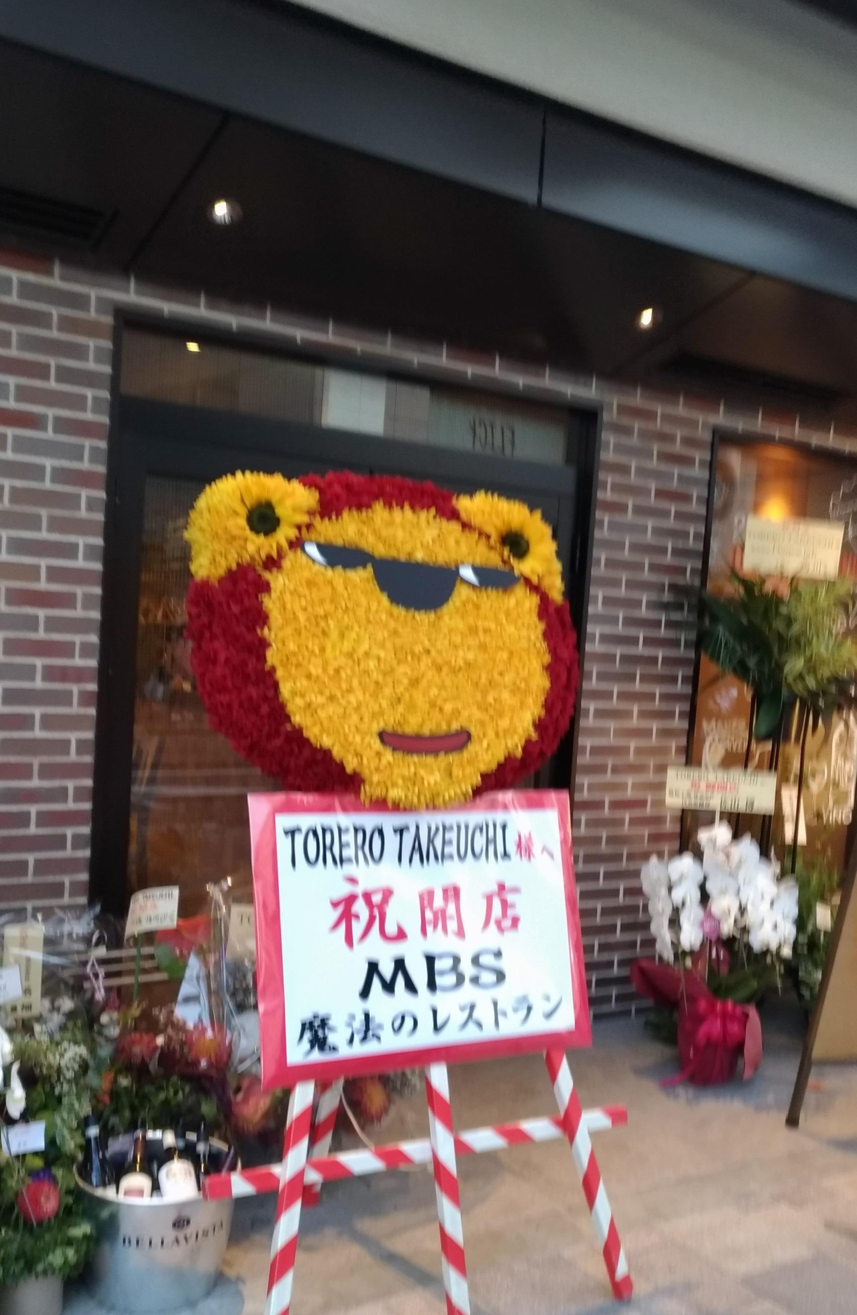 umeda_tyayamachi_aruko_0403.jpg