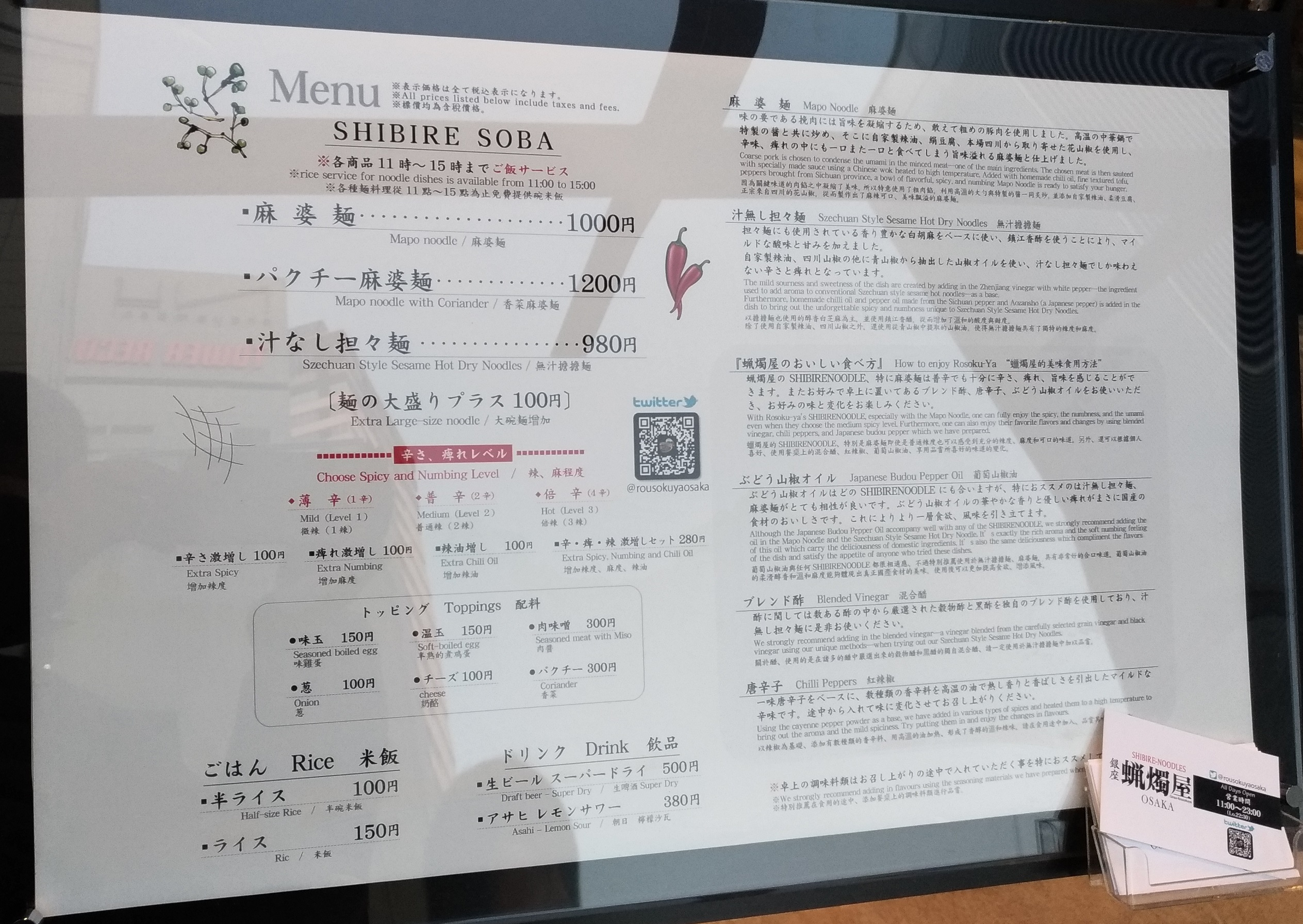 umeda_tyayamachi_aruko_0403_5.jpg