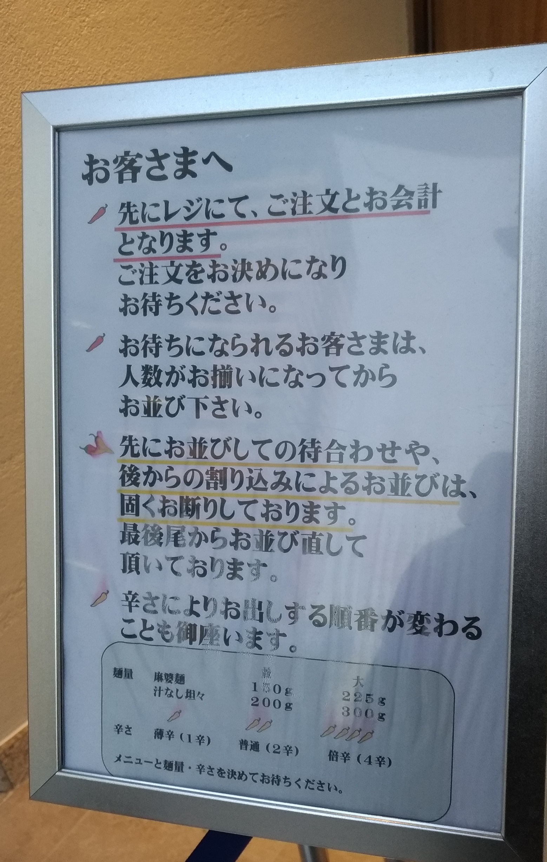 umeda_tyayamachi_aruko_0403_6.jpg