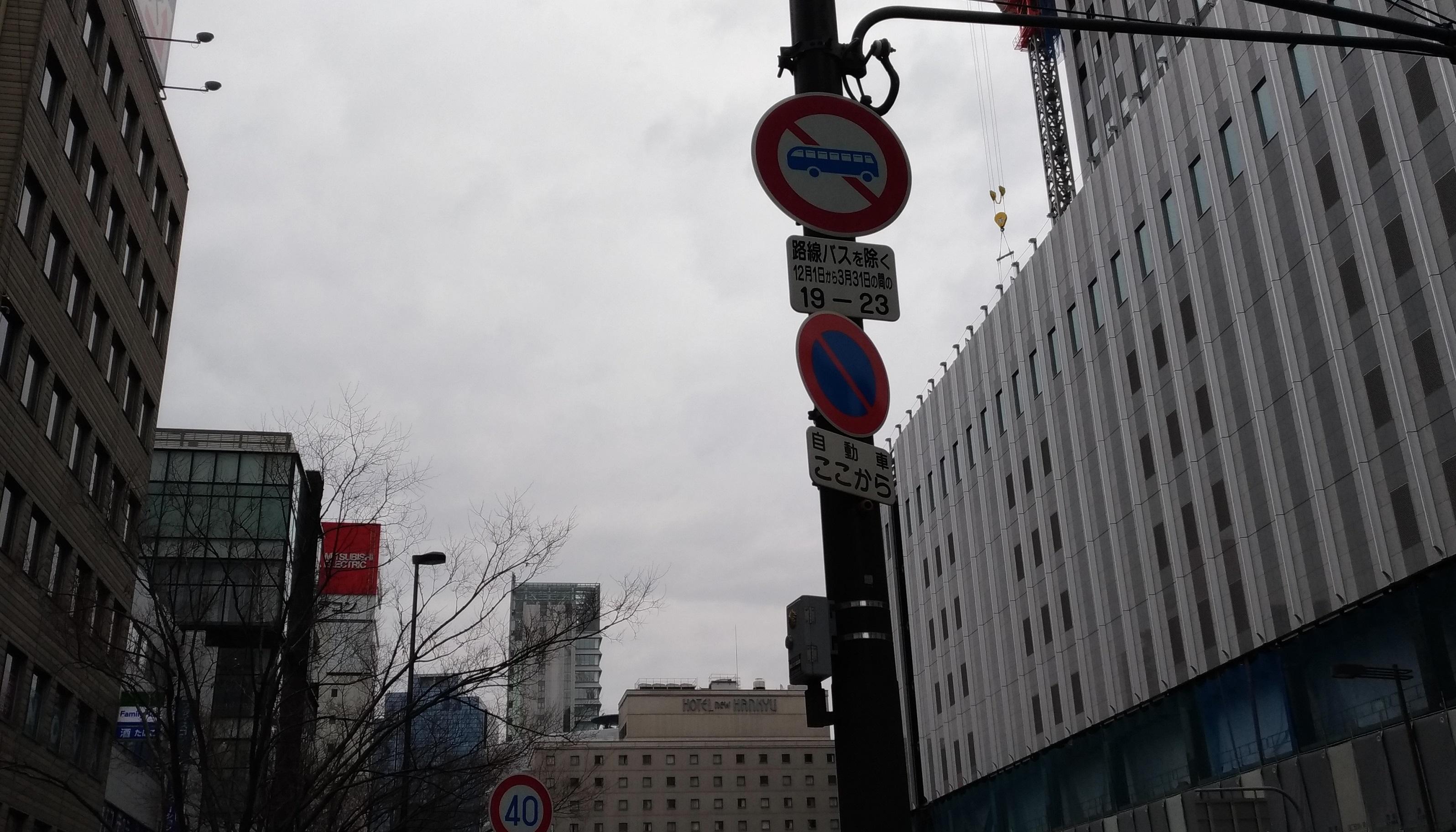 yodobashi_umeda_osaka_kenchiku2.jpg