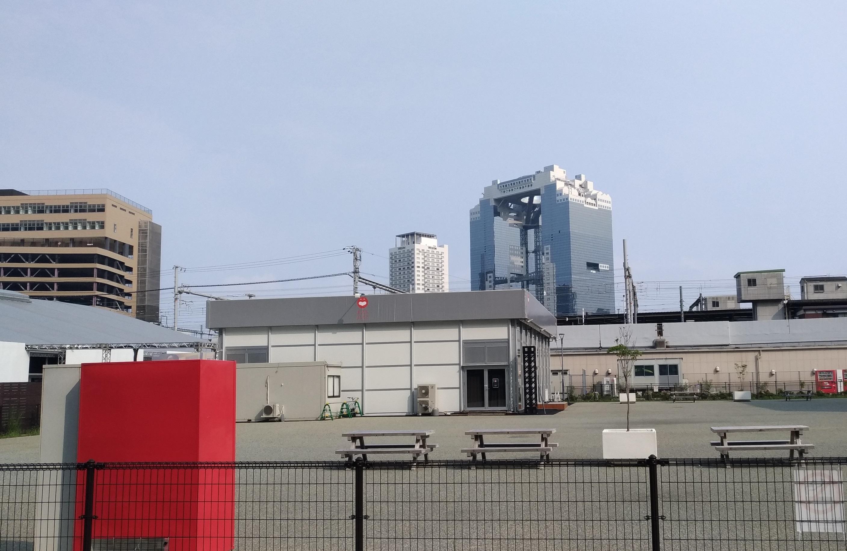 yoshimoto_nishi_umeda_osaka_heiten_3.jpg
