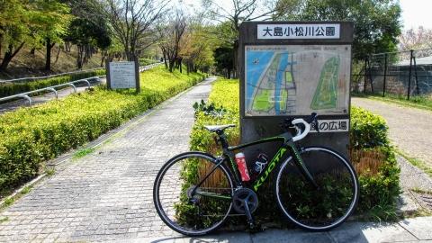 大島小松川公園 風の広場