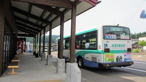 妙高高原の駅