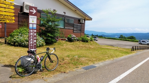 このルートの最高峰あたり、赤倉温泉スキー場付近