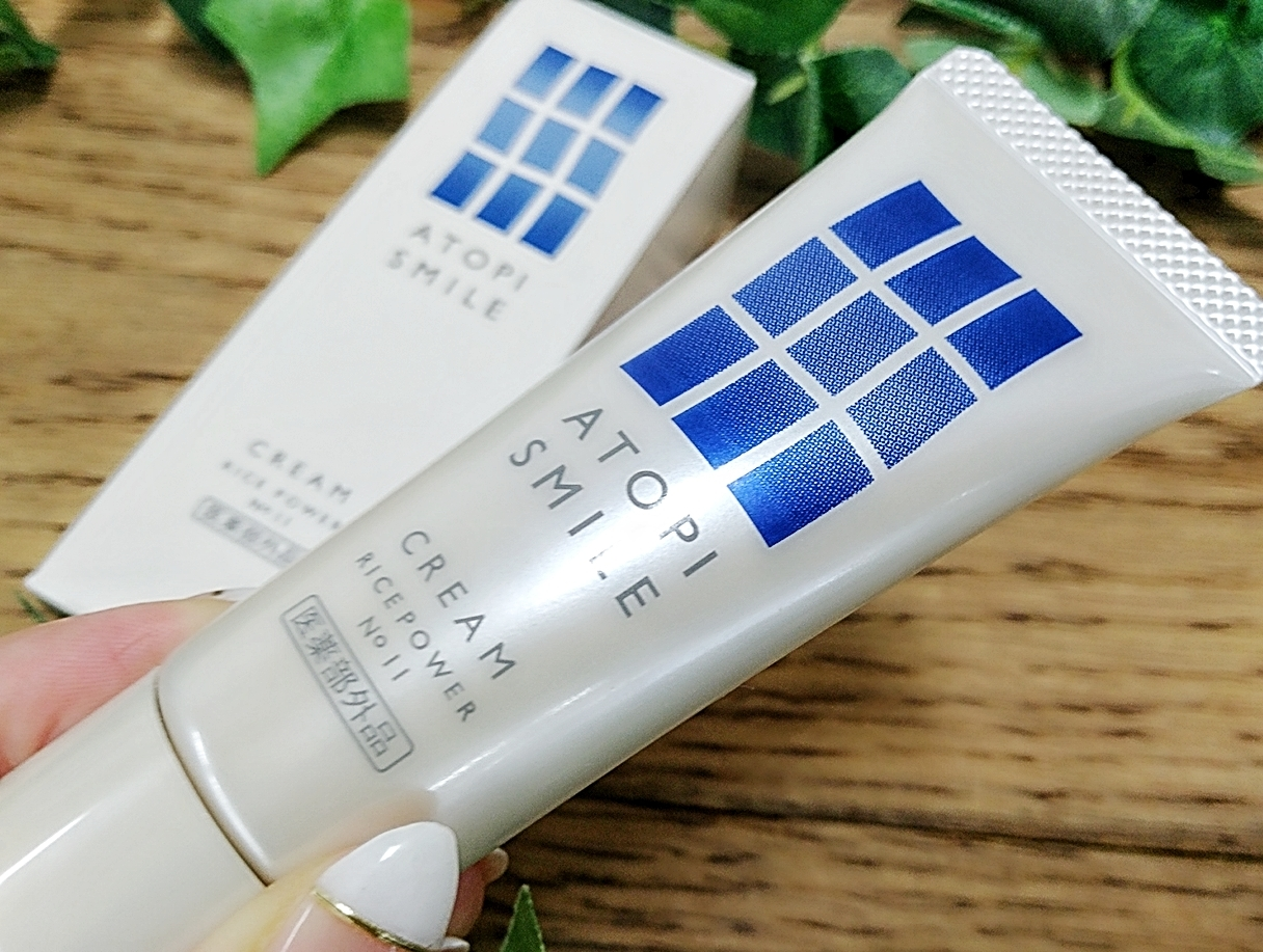 繰り返すトラブル肌に【アトピスマイル クリーム】ライスパワーNo.11が肌のバリア機能を高めます
