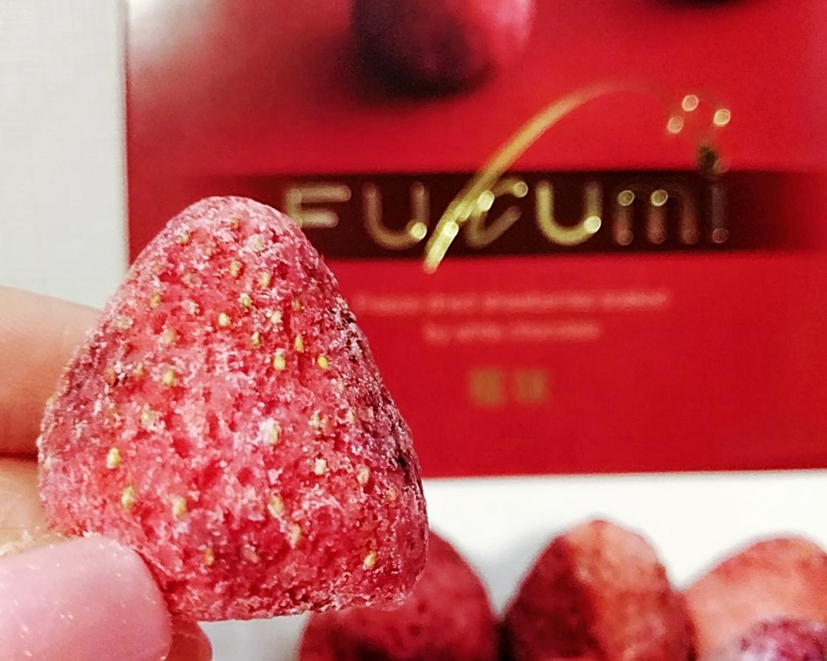 今年のバレンタインギフトにぴったり‼イチゴとホワイトチョコレートの新感覚スイーツ【福味-FUKUMI-】