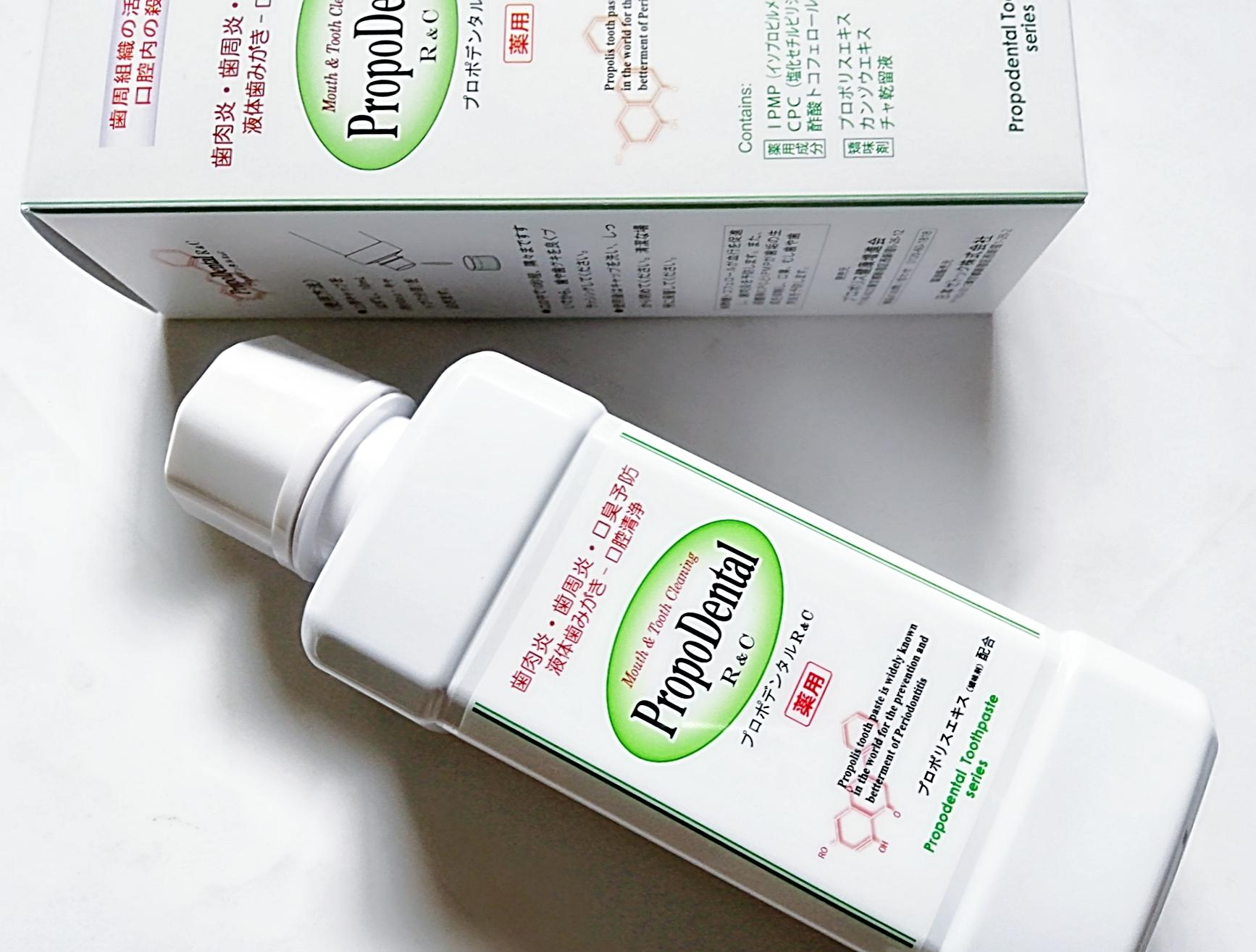 風邪の予防にも!?水なしで口腔内のケア 薬用液体ハミガキ【プロポデンタルリンスR&C】