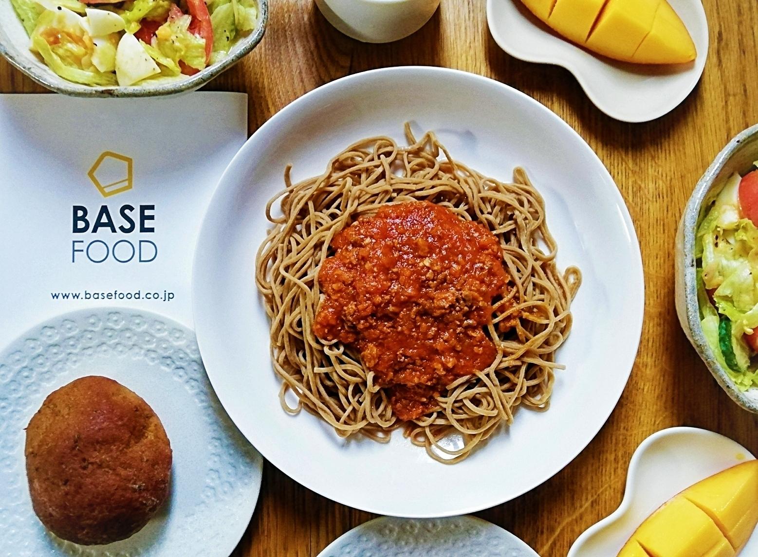 完全栄養の主食【BASE FOOD®️】が大幅リニューアル!!あなたはBASE BREAD®️とBASE NOODLE®️どっち派??