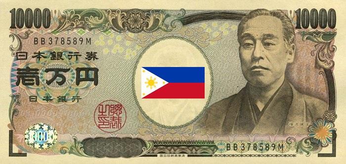 日本のお札の材料となっている「フィリピンの名産品」って何でしょう?