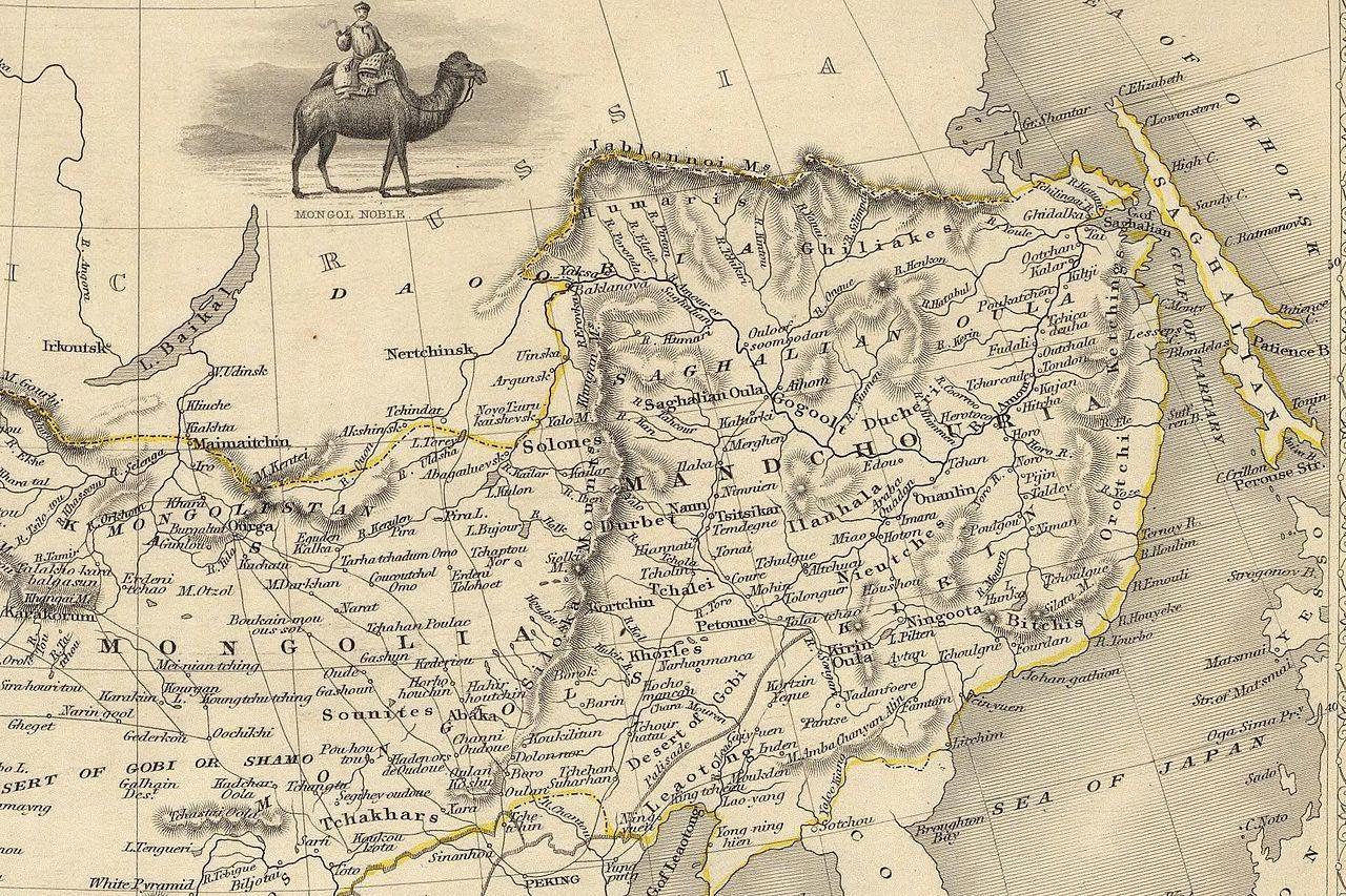 支那や朝鮮半島を支配した「満洲人」