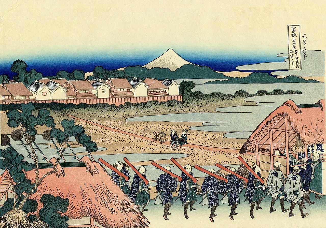 1280px-Nakahara_in_the_Sagami_province.jpg