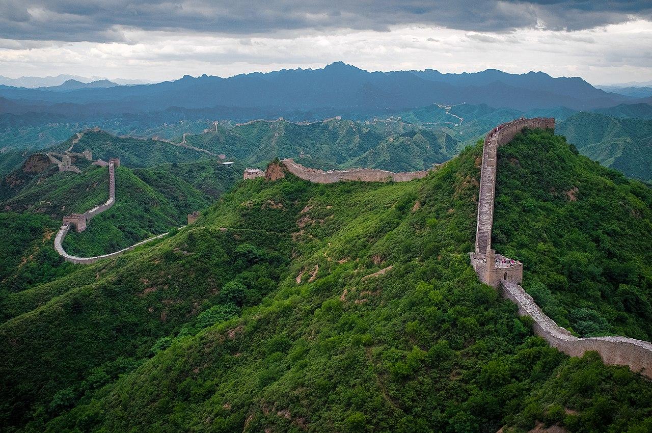 1280px-The_Great_Wall_of_China_at_Jinshanling-edit.jpg