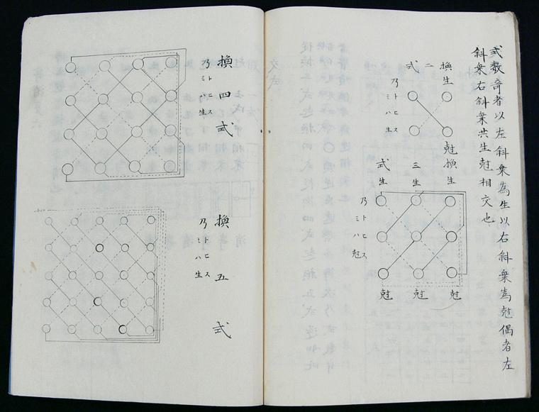 2-4r.jpg