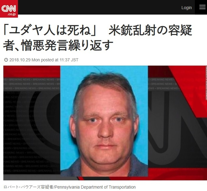 CNN シナゴーグ 2