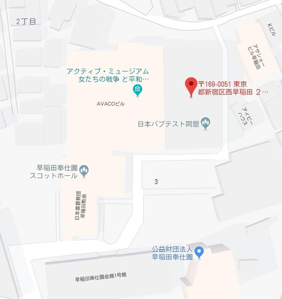 西早稲田 2