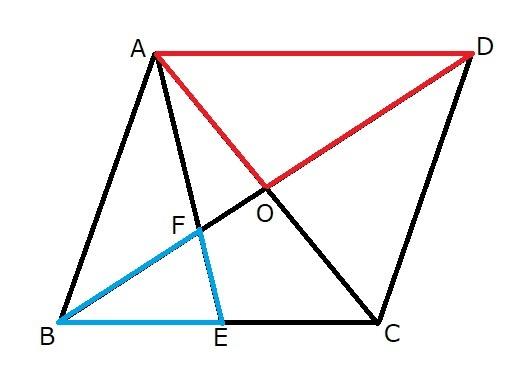平行四辺形問題 問11