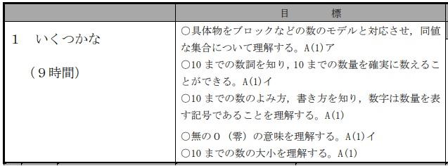 20181204161037d2a.jpg