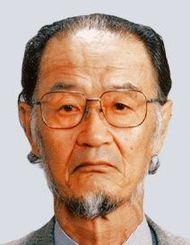 伊藤嘉昭(いとう よしあき)