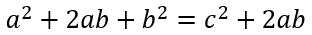三平方の定理(ピタゴラスの定理)2