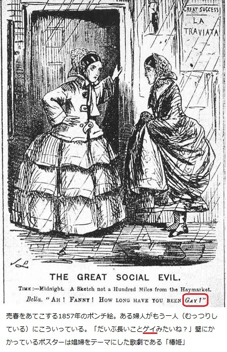 The_Great_Social_Evil,_Punch_1857