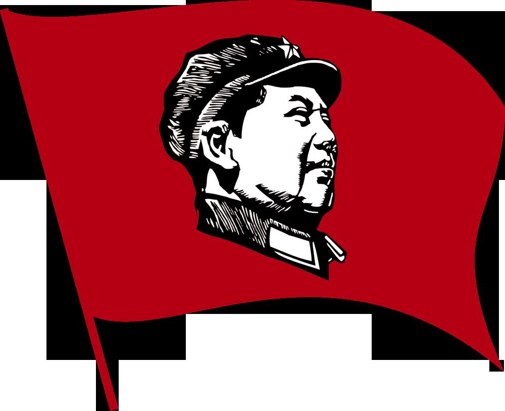 毛沢東主義