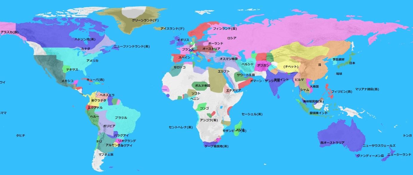 1842年頃の世界地図