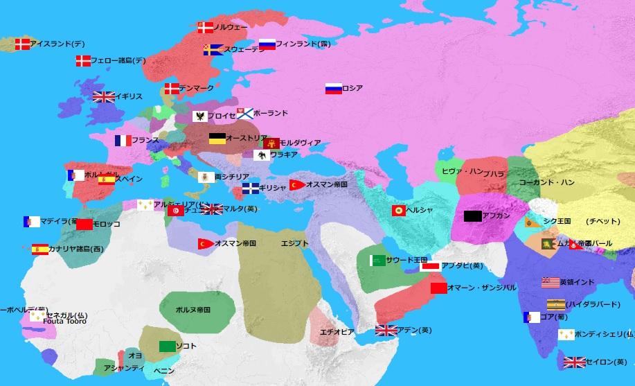 1842年頃の世界地図 2