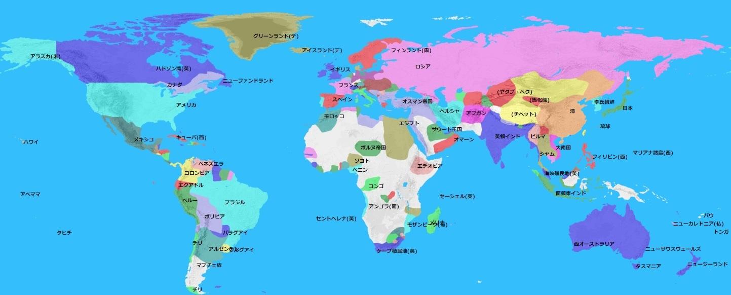 1867年頃の世界地図
