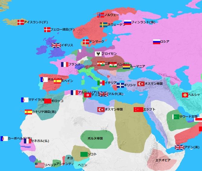 1867年頃の世界地図 2