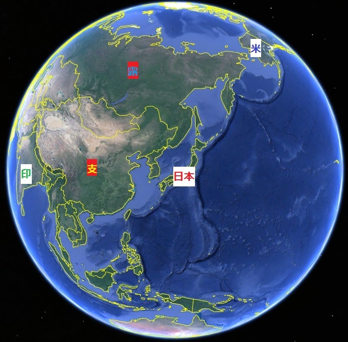 地球俯瞰 日本中心 1