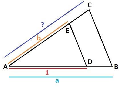 解析幾何学 2