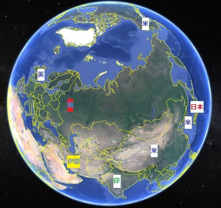 地球俯瞰 ロシア中心 1