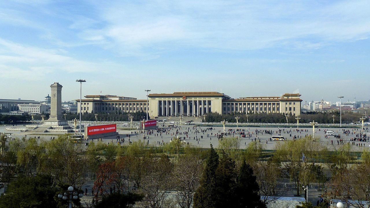 天安門広場と人民大会堂