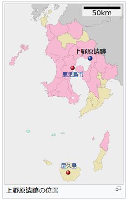 上野原遺跡の位置