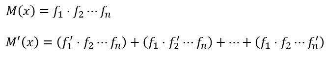 微分 549 複数の函数の積の導関数
