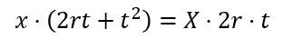 円の面積と円周 5