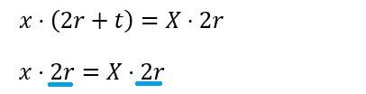 円の面積と円周 8
