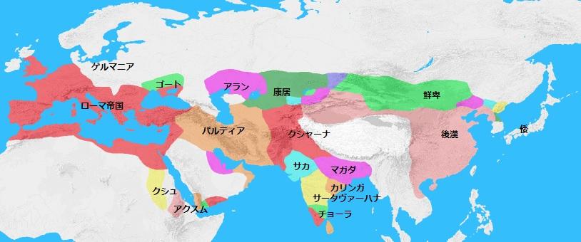 西暦146年頃の世界