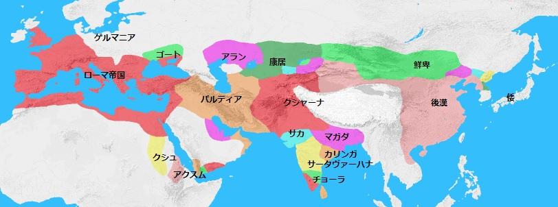 西暦189年頃の世界
