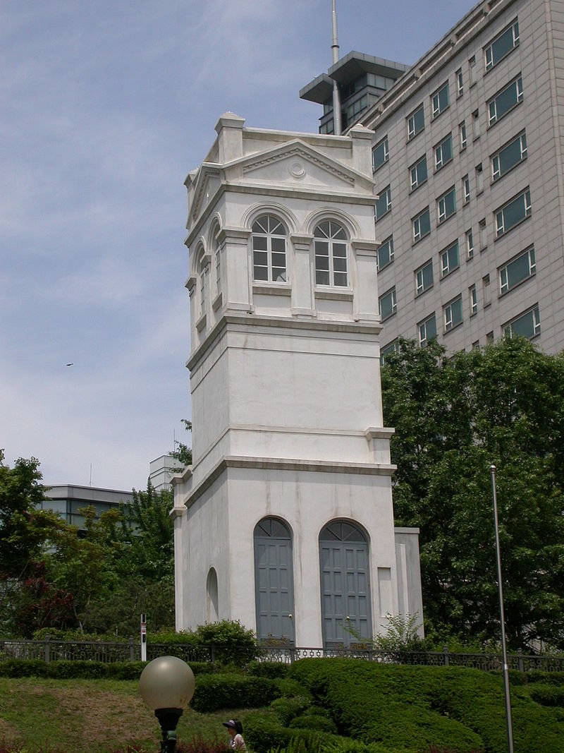 旧ロシア公使館塔(ソウル)