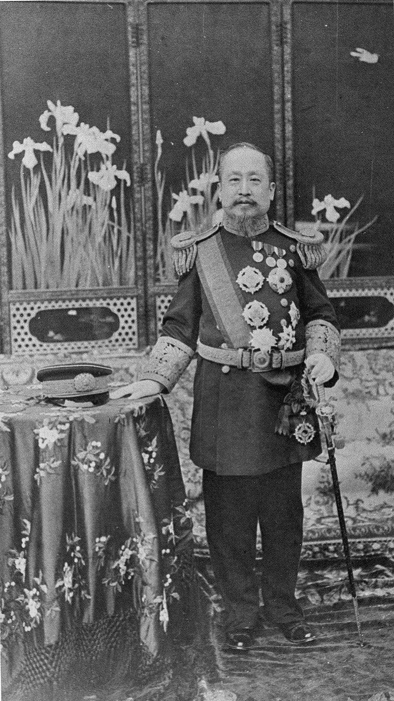 大日本帝国の大礼服を纏う高宗
