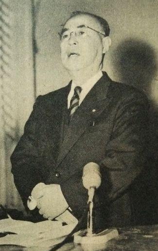 森戸辰男(1956年)
