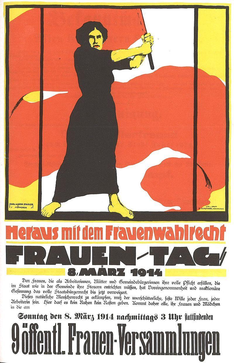 1914年の国際女性デーのためのドイツ語のポスター