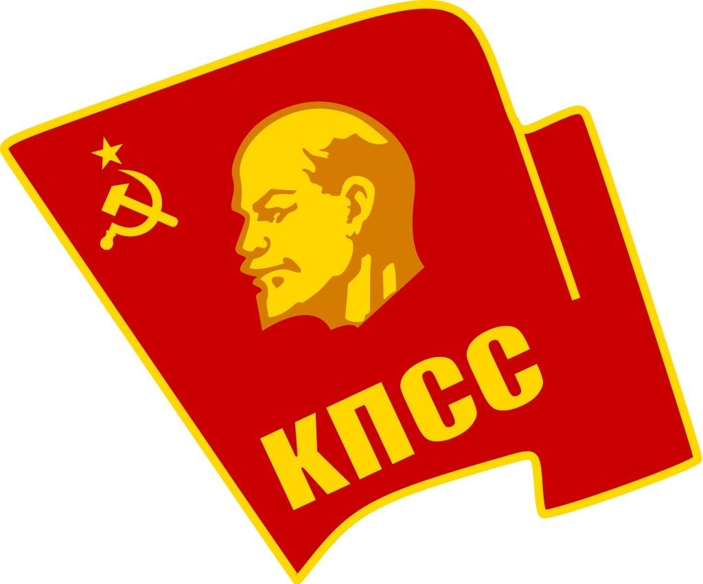 ボリシェヴィキの党章