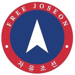 自由朝鮮 ロゴ